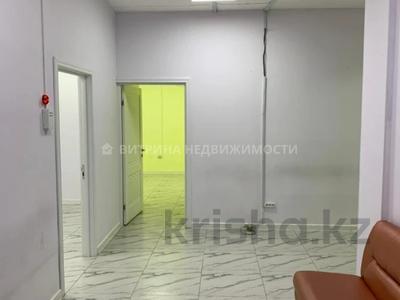 Помещение площадью 136 м², Иманбаевой 5В за 30 млн 〒 в Нур-Султане (Астане), Алматы р-н
