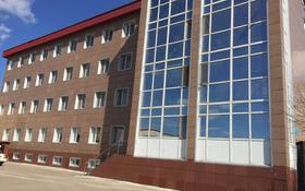 Здание, Гете 1/1 площадью 2200 м² за 5 млн 〒 в Нур-Султане (Астане), Сарыарка р-н