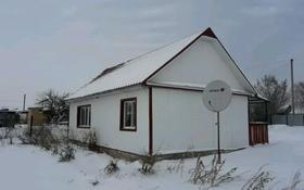 1-комнатный дом, 45 м², 8 сот., Московская 11 — Набережная за 5 млн 〒 в Щучинске