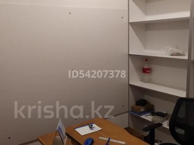 Магазин площадью 7.5 м², Достык 5 за 4 млн 〒 в Нур-Султане (Астана), Есиль р-н — фото 3
