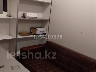 Магазин площадью 7.5 м², Достык 5 за 4 млн 〒 в Нур-Султане (Астана), Есиль р-н — фото 4