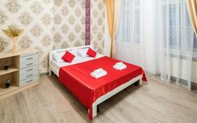 3-комнатная квартира, 100 м², 7/9 этаж посуточно, проспект Республики — Бараева за 15 000 〒 в Нур-Султане (Астана)