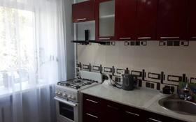 1-комнатная квартира, 33 м², 2/5 этаж посуточно, Бухар жырау 77 — Ермекова за 6 500 〒 в Караганде, Казыбек би р-н