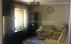 6-комнатный дом, 180 м², Петрозаводская за 30 млн 〒 в Алматы, Турксибский р-н