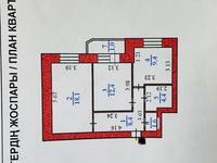 2-комнатная квартира, 55 м², 7/9 этаж, Жансугирулы 4/1 за 22 млн 〒 в Нур-Султане (Астане), Алматы р-н