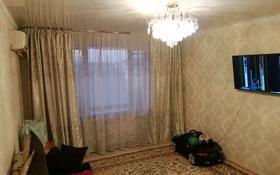 3-комнатная квартира, 62 м², 1/5 этаж, Толебаева 100 за 14.2 млн 〒 в Талдыкоргане