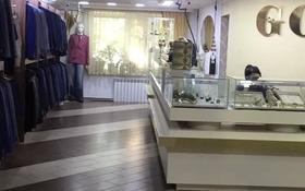 Магазин площадью 100 м², Шакарима 13 — Валиханова за 70 млн 〒 в Семее