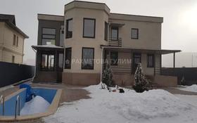 8-комнатный дом, 470 м², 10 сот., Нурлытау (Энергетик) за 280 млн 〒 в Алматы