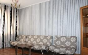 3-комнатная квартира, 75 м², 8/9 этаж посуточно, Пушкина — Макатаева за 10 000 〒 в Алматы