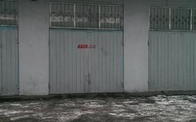 Автосервис - СТО за 400 000 〒 в Алматы, Ауэзовский р-н