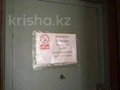 1-комнатная квартира, 46 м², 4/5 этаж посуточно, Гарышкерлер 56 — Байконурова за 6 000 〒 в Жезказгане — фото 3