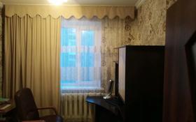 4-комнатная квартира, 76 м², 5/5 этаж, мкр Юго-Восток, Гульдер 1 21 за 23 млн 〒 в Караганде, Казыбек би р-н