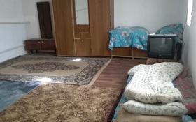 2-комнатный дом помесячно, 45 м², Толеби за 35 000 〒 в Геолог