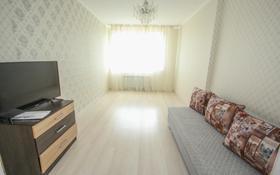 2-комнатная квартира, 62 м², 2/12 этаж, Тажибаевой за 43 млн 〒 в Алматы, Бостандыкский р-н