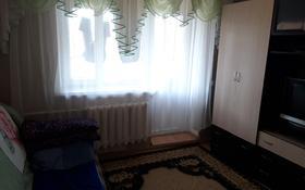 1-комнатная квартира, 28 м², 5/5 этаж помесячно, Манаса 20/1 за 70 000 〒 в Нур-Султане (Астана)