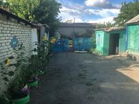 3-комнатный дом, 60 м², 5 сот., Плеханова 44 за 9.5 млн 〒 в Костанае