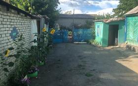 3-комнатный дом, 60 м², 5 сот., Плеханова 44 за 8 млн 〒 в Костанае