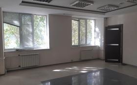 Сдается помещение под офис, лабораторию, небольшое производство за 260 000 〒 в Нур-Султане (Астана), Сарыарка р-н