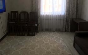 2-комнатная квартира, 60 м², 6/22 этаж, Акмешит за 27.3 млн 〒 в Нур-Султане (Астана), Есильский р-н