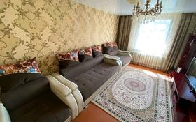 4-комнатный дом, 100 м², 5.5 сот., 3-й Паровозный переулок 5 за 15 млн 〒 в Усть-Каменогорске