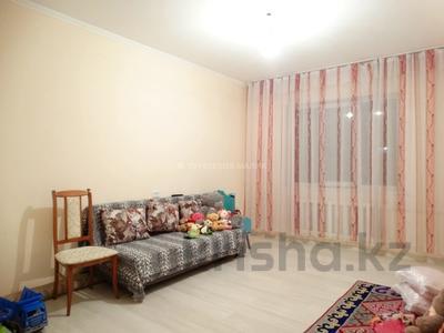 2-комнатная квартира, 52 м², 3/9 этаж, мкр Жетысу-2, Мкр Жетысу-2 за 26 млн 〒 в Алматы, Ауэзовский р-н — фото 9