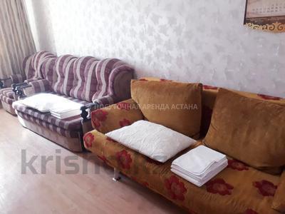 1-комнатная квартира, 38 м², 9/9 этаж посуточно, Ханов Керея и Жанибека 9 за 5 000 〒 в Нур-Султане (Астана), Есиль р-н — фото 5
