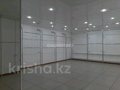 Магазин площадью 100 м², улица Ибраева 152 за 35 млн 〒 в Семее — фото 3