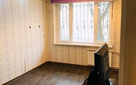 3-комнатная квартира, 68 м², 1/5 этаж помесячно, 12-й мкр 59 за 90 000 〒 в Актау, 12-й мкр