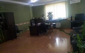 Офис площадью 615 м², мкр Алатау, Абилхаир хана за 98 млн 〒 в Алматы, Бостандыкский р-н