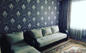 1-комнатная квартира, 36 м², 4/9 этаж посуточно, Кутузова 174 — Амангельды за 6 000 〒 в Павлодаре