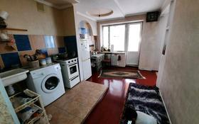 1-комнатная квартира, 37 м², 5/5 этаж, 5мкр за 7 млн 〒 в Талдыкоргане