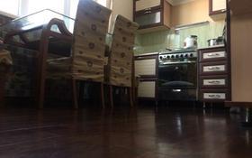5-комнатный дом помесячно, 253 м², 8 сот., Рыскулова 57 — Отегенова за 350 000 〒 в Шымкенте, Каратауский р-н