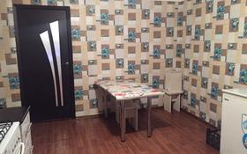 3-комнатный дом, 71 м², 10 сот., мкр Михайловка , Ленинградская за 9 млн 〒 в Караганде, Казыбек би р-н