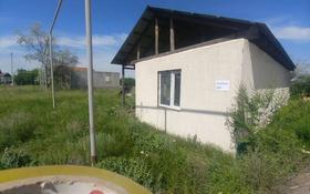 2-комнатный дом, 54 м², 14 сот., мкр Коккайнар 105 — Акшагыл за 14.2 млн 〒 в Алматы, Алатауский р-н