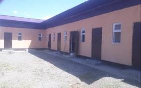 Здание, площадью 173 м², Новая больница за 12 млн 〒 в Талгаре