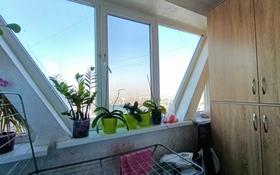 2-комнатная квартира, 56 м², 9 этаж, мкр Аксай-3, Момышулы 26А — Маргулана за 24 млн 〒 в Алматы, Ауэзовский р-н