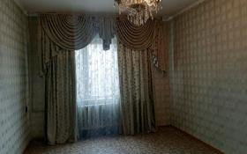 1-комнатная квартира, 36 м², 3/5 этаж, Север за 12.5 млн 〒 в Шымкенте