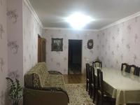5-комнатный дом, 99.4 м², 0.0889 сот.