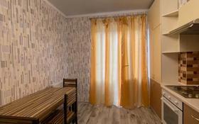 2-комнатная квартира, 90.8 м², 1/3 этаж, Гурьева 25д — Советская за 42.5 млн 〒 в Калининграде