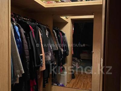 1-комнатная квартира, 45 м², 7/16 этаж, Мустафина 35 — Рыскулбекова за 20.5 млн 〒 в Алматы, Бостандыкский р-н — фото 7