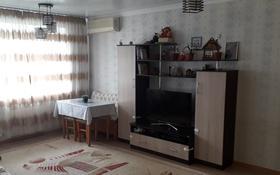 3-комнатная квартира, 54.6 м², 2/5 этаж, Жумабаева за 20 млн 〒 в Петропавловске