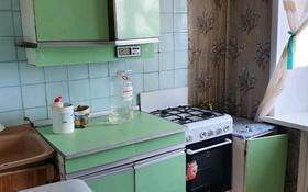 1-комнатная квартира, 30 м², 5/5 этаж, улица 50 лет Октября 7 за 4.2 млн 〒 в Рудном