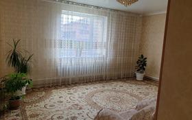 10-комнатный дом, 289 м², 10 сот., Ул.Е 1 55 за 27 млн 〒 в Нур-Султане (Астана), Есиль р-н