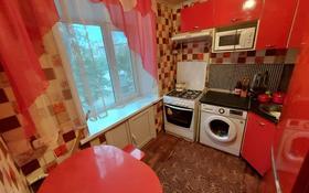3-комнатная квартира, 55 м², 2/5 этаж, Гагарина за 8.5 млн 〒 в Рудном