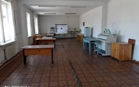 Офис площадью 530 м², Село Жетыген, Заводская улица 6 за 1 200 〒