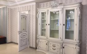 6-комнатная квартира, 530 м², 6/7 этаж помесячно, Достык за ~ 1.3 млн 〒 в Алматы, Медеуский р-н