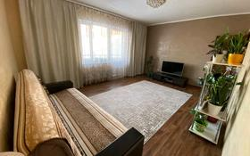 2-комнатная квартира, 63 м², 4/6 этаж, мкр Кокжиек 25 за 20.9 млн 〒 в Алматы, Жетысуский р-н