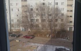1-комнатная квартира, 28 м², 5/5 этаж, 11-й микрорайон 76 за 5 млн 〒 в Актобе, мкр 11