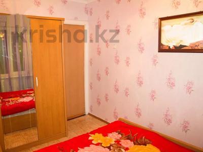 2-комнатная квартира, 50 м², 4/5 этаж, Розыбакиева — Абая за 19.8 млн 〒 в Алматы, Алмалинский р-н