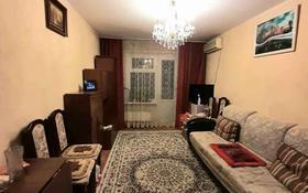 4-комнатная квартира, 82.3 м², 4/5 этаж, Жандосова 29А за 36 млн 〒 в Алматы, Бостандыкский р-н